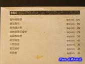 201405台北-上引水產:上引水產32.jpg