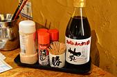 201409日本京都-豚涮涮鍋英:豚涮涮鍋英06.jpg