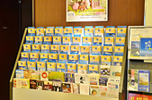 201505日本函館-凱富飯店:函館凱富飯店22.jpg