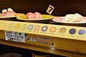 201604日本富山-すし玉壽司:日本富山すし玉壽司11.jpg