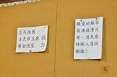 201606台中-豚骨屋:豚骨屋10.jpg