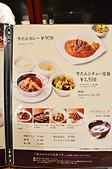 201510日本仙台-伊達の牛たん本舗:仙台伊達の牛たん本舗26.jpg