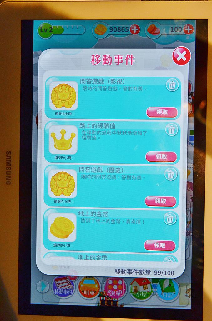 201707台北-YUME55688:YUME5568831.jpg