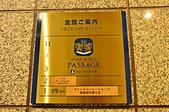 201504日本青森-超級通道飯店:青森超級通道酒店03.jpg