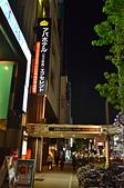 201604日本名古屋-世界之山手羽先:日本名古屋世界之山37.jpg