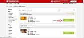 201402台中-Foodpanda訂餐系統with法蘭爸爸:13.jpg
