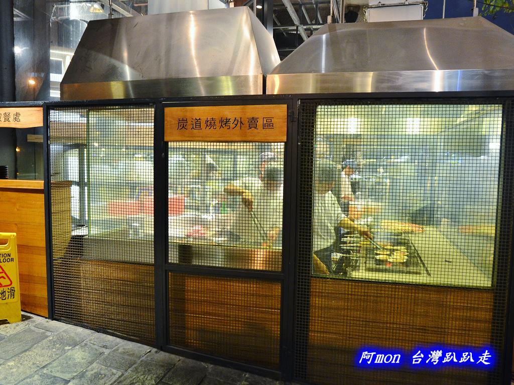 201405台北-上引水產:上引水產45.jpg