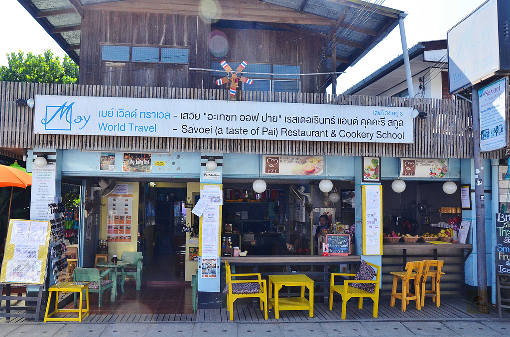 201412泰國清邁-Savoei餐廳:Savoei01.jpg