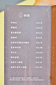 201504台中-荷波咖啡:荷波咖啡27.jpg