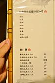 201508台北-旬秀:旬秀40.jpg