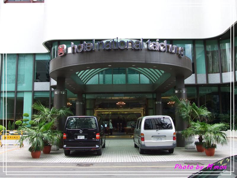 2010全國大飯店-全壽樓港粵料理吃到飽:I02.jpg