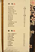 201508台北-旬秀:旬秀43.jpg