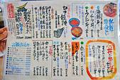 201511日本宮城-松島南部屋:日本宮城松島南部屋14.jpg