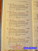 201312台中-品虹橋:品虹橋38.jpg