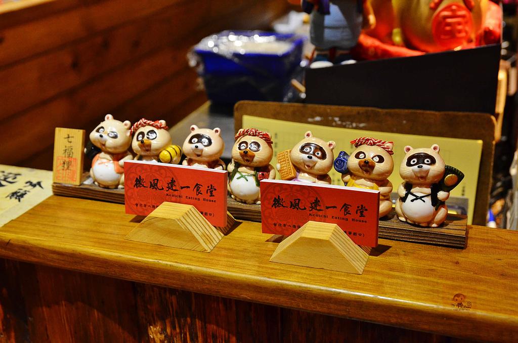 201410台北-健一食堂:健一食堂03.jpg