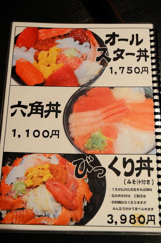 201403日本京都賞櫻-若狹家:若狹家28.jpg