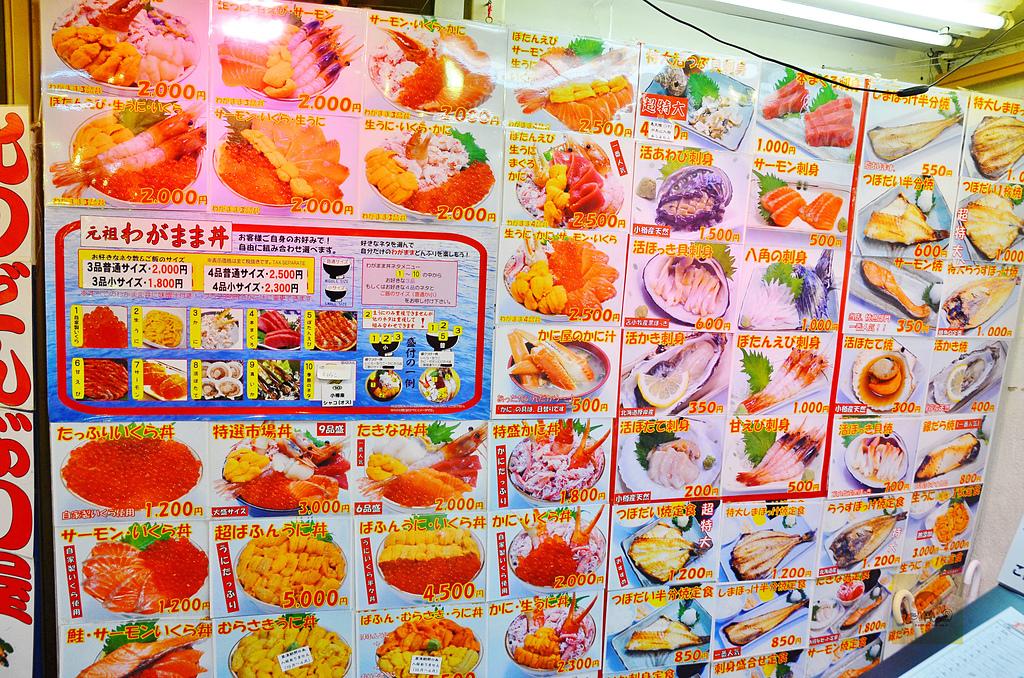 201611日本北海道-小樽滝波食堂:小樽滝波食堂09.jpg