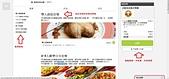 201402台中-Foodpanda訂餐系統with法蘭爸爸:1.jpg