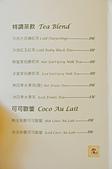 201408台中-檸檬洋菓子:檸檬洋菓子32.jpg