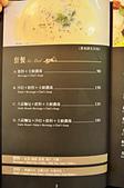 201410台中-札卡餐酒館:札卡餐酒館13.jpg