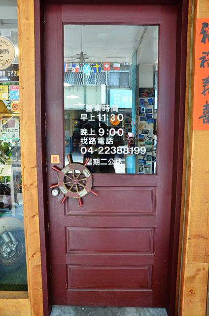 1073717102 l - 【台中北區】找路咖啡~小巷中懷舊復古風私房咖啡館~餐點選項多,環境靜謐且位置多,讀書聚會場地推薦,近中國醫學大學