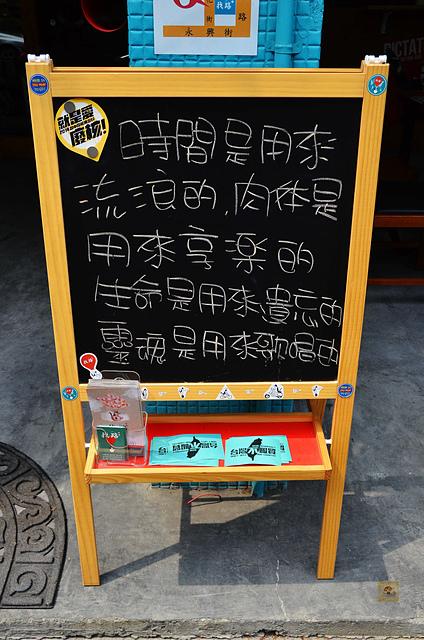 1073717614 l - 【台中北區】找路咖啡~小巷中懷舊復古風私房咖啡館~餐點選項多,環境靜謐且位置多,讀書聚會場地推薦,近中國醫學大學