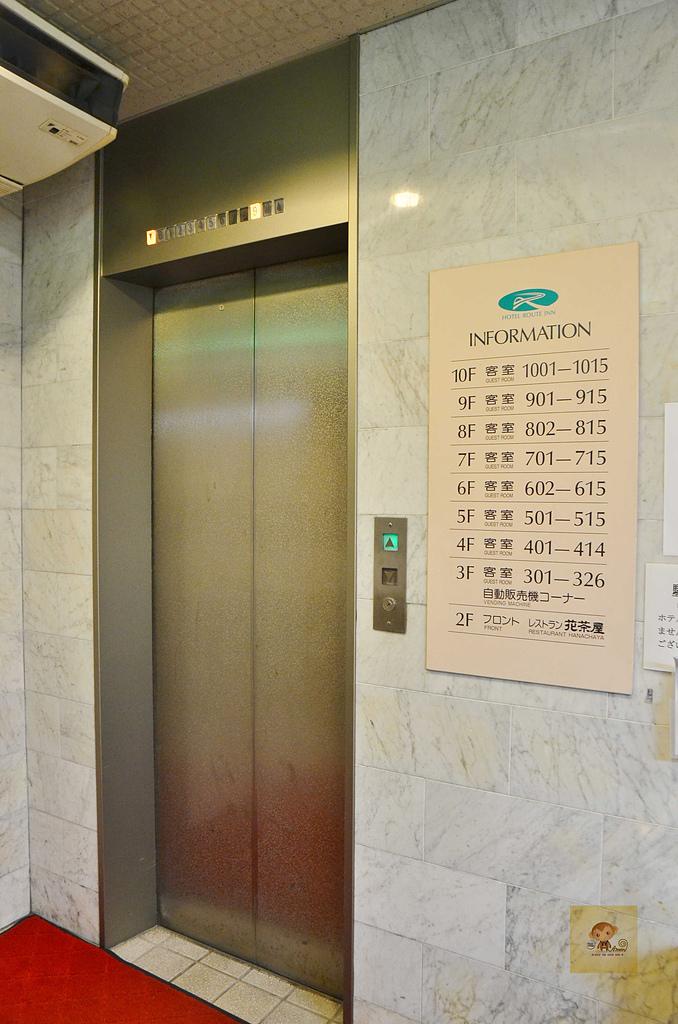 201604日本富山-RounteInn飯店富山站前:日本富山ROUNTE INN富山站前76.jpg