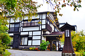 201610日本越後湯澤-音羽屋旅館:音羽屋旅館48.jpg