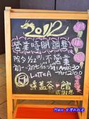 201201台北淡水-綠蓋:綠蓋18.jpg