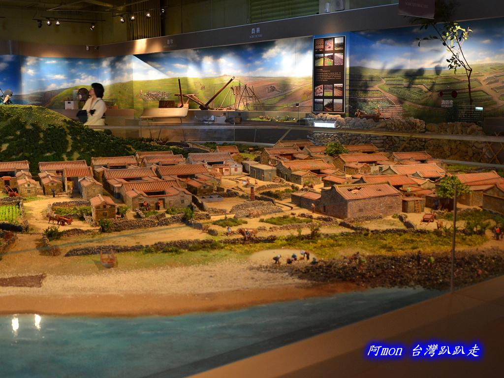 201211澎湖-澎湖生活館:澎湖生活館07.jpg