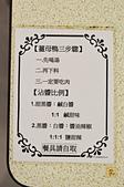 201612台北-鮮薑母鴨:鮮薑母鴨30.jpg