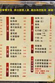 201507台中-桀壽司:桀壽司31.jpg