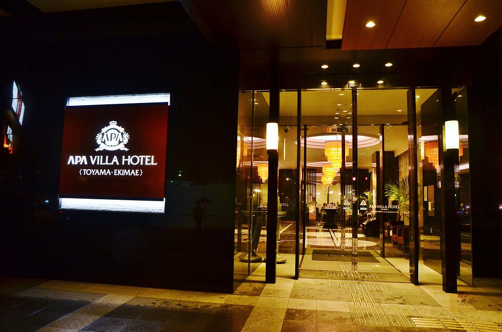 201604日本富山-APA VILLA飯店富山站前:日本富山APA villa飯店富山站前06.jpg