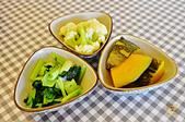 201702台中-日富割烹日本料理:日富割烹日本料理新店05.jpg