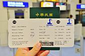 201511日本東京-酷航商務艙:日本東京-酷航25.jpg