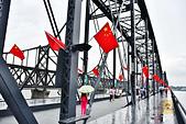 :鴨綠江斷橋11.jpg