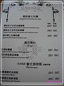 VITA義式創意料理:Z40.jpg
