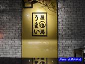 201307台中-屋馬燒肉町(中港店):屋馬燒肉町(中港店)51.jpg
