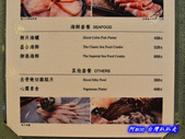 201312台中-上澄鍋物:上澄鍋物03.jpg