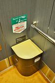 201409日本大阪-多米豪華旅館:大阪多米豪華旅館48.jpg