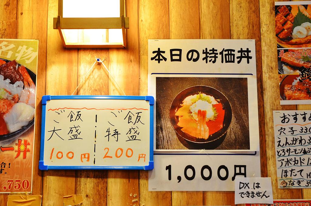 201611日本東京-上野若狹家:日本東京上野若狹家海鮮丼06.jpg