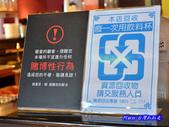 201201台北淡水-綠蓋:綠蓋14.jpg