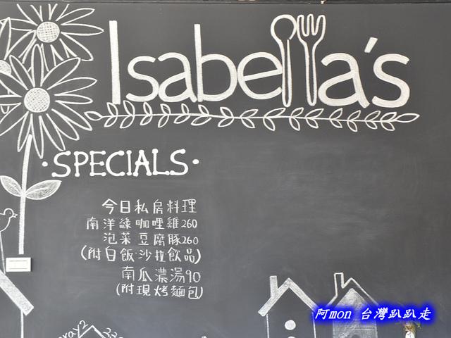802189650 l - 【台中西區】Isabella's cafe~環境溫馨適合拍照的手做私房料理