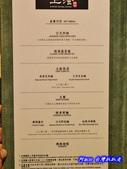201312台中-上澄鍋物:上澄鍋物37.jpg
