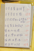 201507台中-鮨匠:鮨匠30.jpg