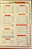 201603日本福岡-笑樂:日本福岡笑樂16.jpg