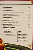 201606台中-鐵克諾餐酒館:鐵克諾餐酒館01.jpg