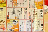 201504日本宇都宮-宇都宮餃子館:日本宇都宮餃子館09.jpg