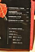 201606台中-鐵克諾餐酒館:鐵克諾餐酒館06.jpg