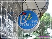 尼克咖啡(早餐)-美村店:K18.jpg